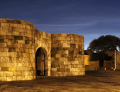 Sobre as Aldeias Históricas de Portugal
