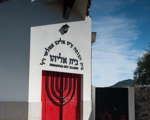 Synagogue Bet Eliahu