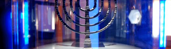 Musée Juif