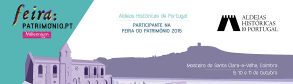 Aldeias Históricas de Portugal na Feira do Património 2015