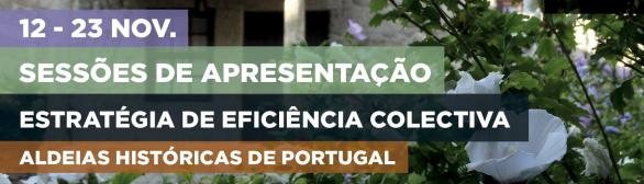 Sessões de Apresentação – EEC – AHP
