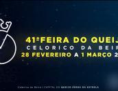41.ª Feira do Queijo | Celorico da Beira | 28 de fevereiro a 1marlo 2020