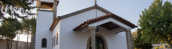Our Lady of Conception Chapel