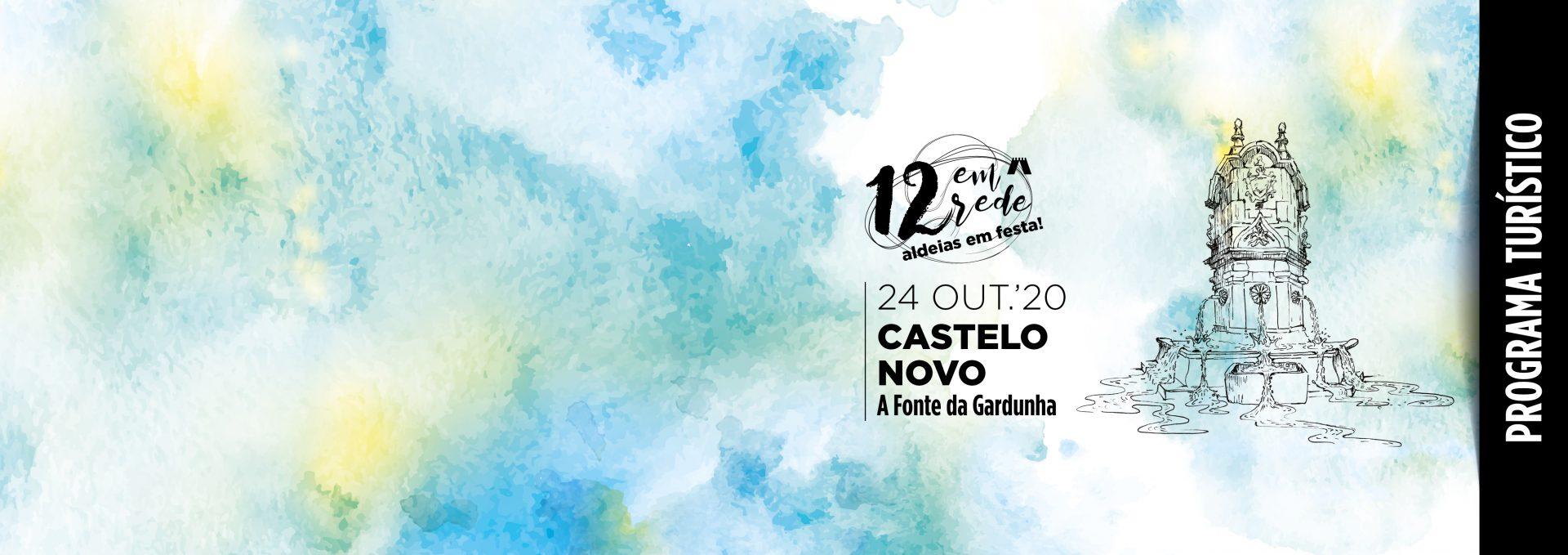 Pela Fonte dos Sons de Castelo Novo | TRY PORTUGAL