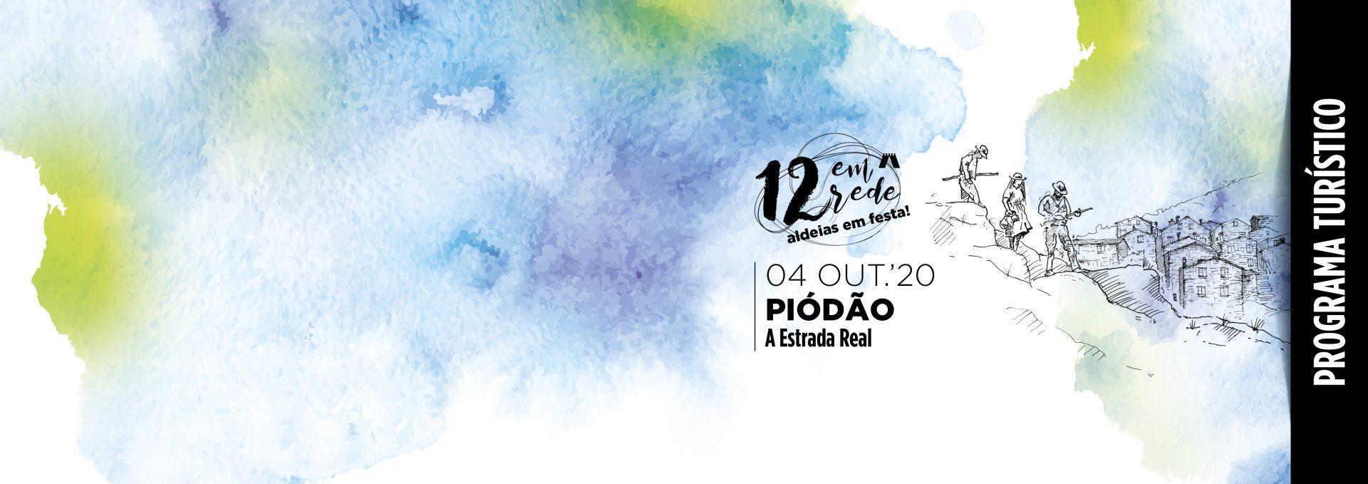 A Estrada Real em Piódão | TRY PORTUGAL
